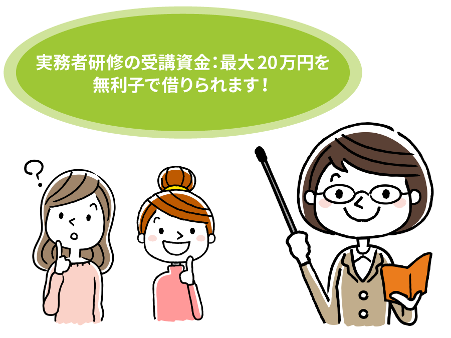 富山県の支援の画像