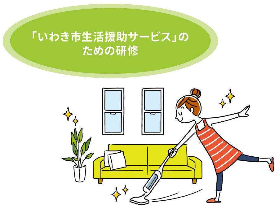 掃除機で床を掃除しているエプロン姿の女性
