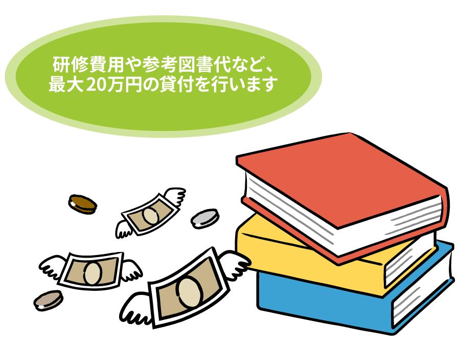 高知県の支援の画像