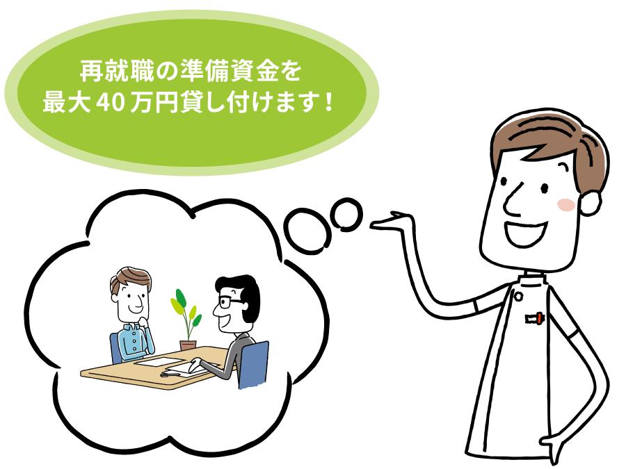 岐阜県の支援の画像