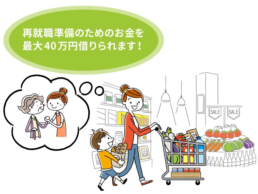 愛知県の支援の画像