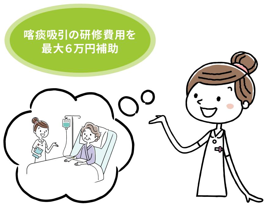 痰吸引についての説明をしている女性介護士