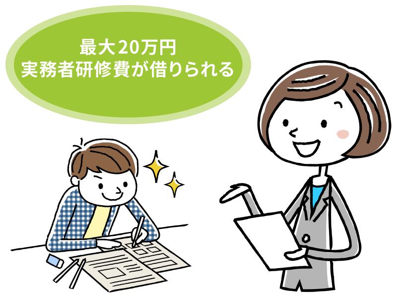 スーツの女性が青年に勉強を教えている