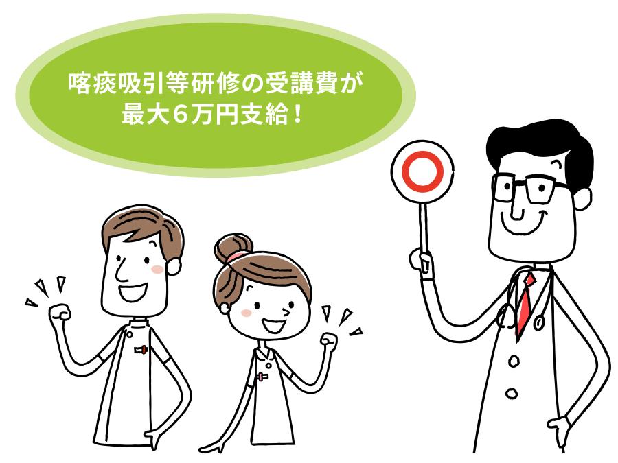 医者の質問に元気よく反応する介護士の男女