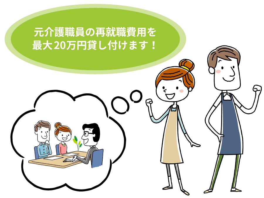 島根県の支援の画像