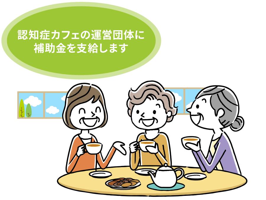 カフェで談笑をしている3人の高齢者達